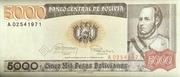 5 000 Pesos Bolivianos – obverse