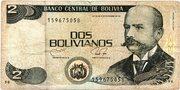 2 Bolivianos – obverse