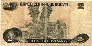 2 Bolivianos – reverse