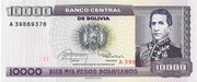 10 000 Pesos Bolivianos – obverse