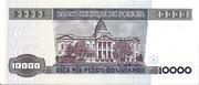 10 000 Pesos Bolivianos – reverse