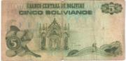 5 Bolivianos (Series A-C) – reverse
