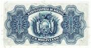 1 Boliviano – reverse