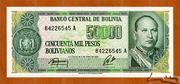 50 000 Pesos Bolivianos – obverse