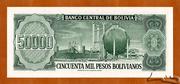 50 000 Pesos Bolivianos – reverse