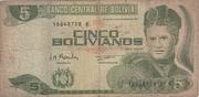 5 Bolivianos (Series D-E) – obverse