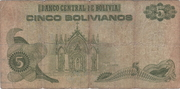 5 Bolivianos (Series D-E) – reverse