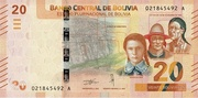 20 Bolivianos 2018 – obverse
