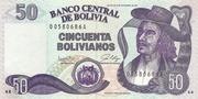 50 Bolivianos (Holguin, Series A-C) – obverse