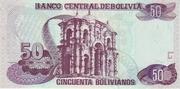50 Bolivianos (Holguin, Series F-H) – reverse