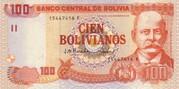 100 Bolivianos (Moreno, Series F-H) – obverse