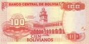 100 Bolivianos (Moreno, Series F-H) – reverse
