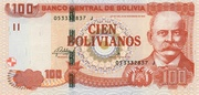 100 Bolivianos (Plurinational State, Moreno, Series I-J) -  obverse