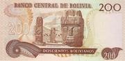 200 Bolivianos (Tamayo, Series A-C) – reverse