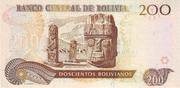 200 Bolivianos (Tamayo, Series D-E) -  reverse