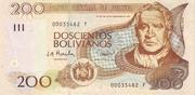 200 Bolivianos (Tamayo, Series F-H) – obverse