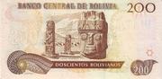 200 Bolivianos (Tamayo, Series F-H) – reverse