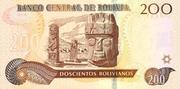 200 Bolivianos (Plurinational State, Tamayo, Series I-J) – reverse