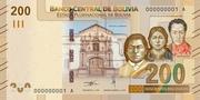 200 Bolivianos (Katari, Sisa & Bolívar) – obverse