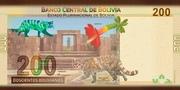 200 Bolivianos (Katari, Sisa & Bolívar) – reverse