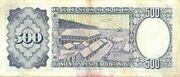 500 Pesos Bolivianos – reverse