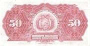 50 Bolivianos – reverse