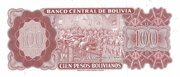 100 Pesos Bolivianos (One currency on Back) – reverse
