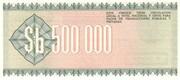 500.000 Pesos Bolivianos – reverse