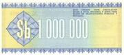 1.000.000 Pesos Bolivianos – reverse