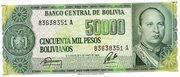 5 Centavos de Boliviano – obverse