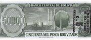5 Centavos de Boliviano – reverse