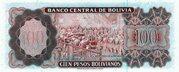 100 Pesos Bolivianos – reverse
