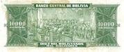 10 000 Bolivianos -  reverse