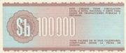 5 Centavos overprinted on 100,000 Pesos Bolivianos – reverse