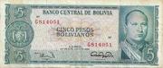 5 Pesos Bolivianos – obverse