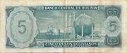 5 Pesos Bolivianos – reverse