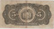 5 Bolivianos – reverse