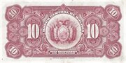 10 Bolivianos – reverse