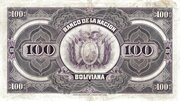 100 Bolivianos – reverse