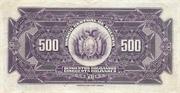500 Bolivianos – reverse