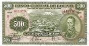 500 Bolivianos – obverse