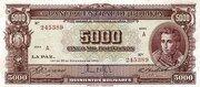 5 000 Bolivianos – obverse