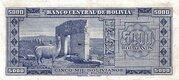 5 000 Bolivianos – reverse