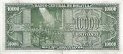 10 000 Bolivianos – reverse