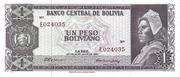 1 Peso Boliviano – obverse