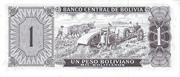 1 Peso Boliviano – reverse