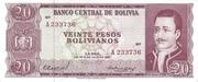 20 Pesos Bolivianos – obverse
