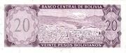 20 Pesos Bolivianos – reverse