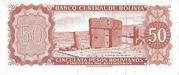 50 Pesos Bolivianos – reverse
