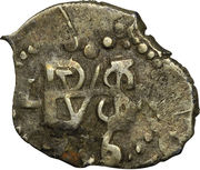 ½ Real - Philip IV – obverse